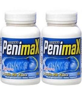 """Комплект Таблетки""""PeniMax - Penis Fit"""" Tabs (120 Pcs,120 Дни)"""