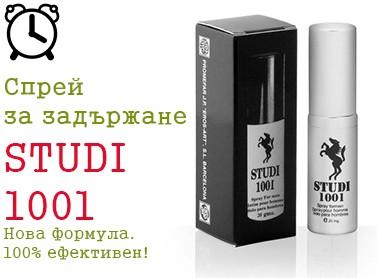 Задържащ Спрей Stud 100